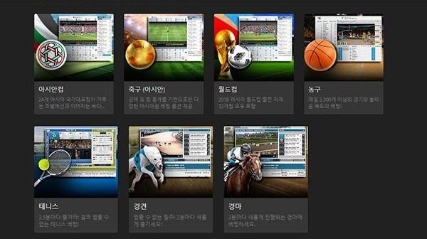 max88 menu